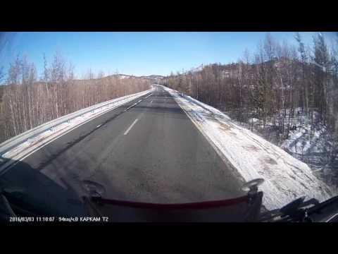 Трасса Чита — Хабаровск авария 3 марта 2016 года
