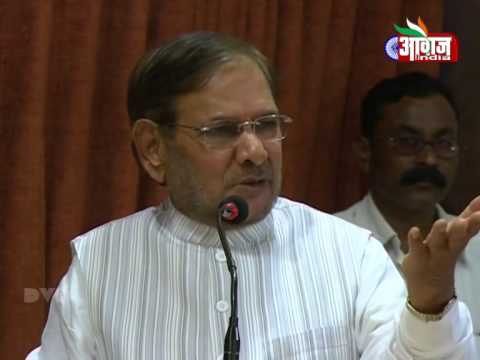 Sharad Yadav Speech on socialism