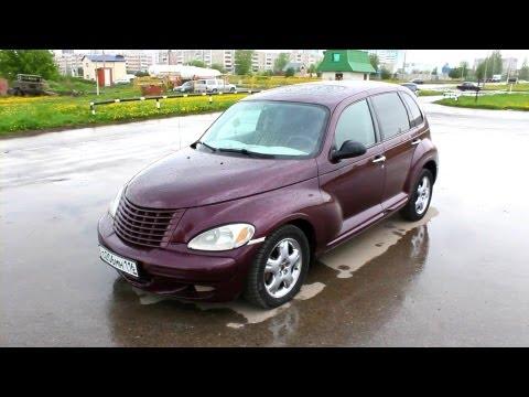 2001 Chrysler PT Cruiser. Start Up. Engine. and In Depth Tour.