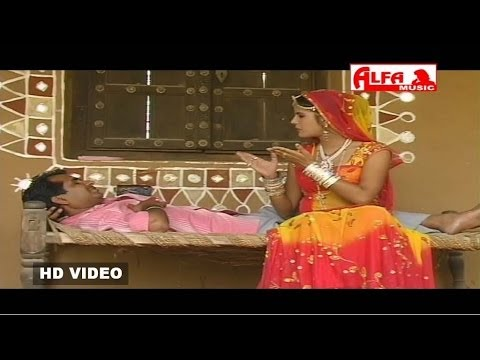 Tiki Bole Kajal Su Mhare Peer Chalyawa | Meena Video Songs video