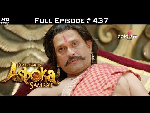 Ashok Samrat Full Serial Download