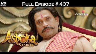 Chakravartin Ashoka Samrat - 3rd October 2016 - चक्रवर्तिन अशोक सम्राट - Full Episode