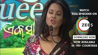 Rajo Queen Ek Saath 2017 - Webisode 7