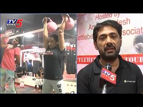 Kettlebell Lifters Association Started In Andhra Pradesh | TV5 News