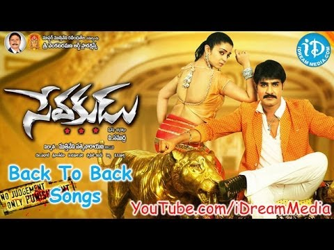 Sevakudu Movie Back To Back Full Songs || Srikanth - Charmi || Srikanth Deva Songs video