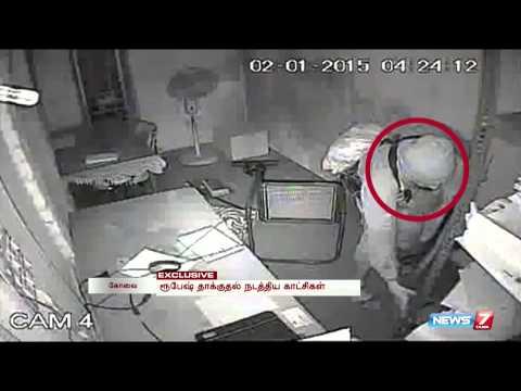 Maoist attack in a crusher unit on Camera   Tamil Nadu   News7 Tamil  