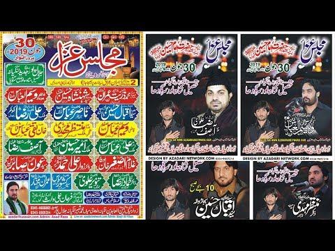 Live Majalis Azza 30 June Jalalpur Jaded Shahpur Sargodha 2019