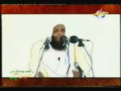 مقطع يهز المسلمين هزا -  خالد الراشد