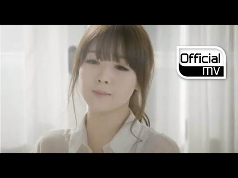 Girl's Day(걸스데이)   Don't Forget Me(나를 잊지마요) Mv video