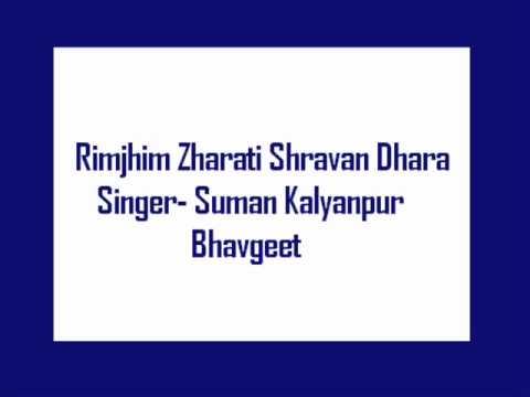 Rimjhim Zharati Shravan Dhara- Suman Kalyanpur Bhavgeet