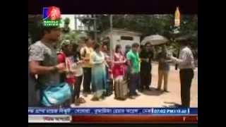 Download Sikandar Box Akhon Rangamati 02 3Gp Mp4