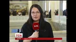 Україна може отримати нового генерального прокурора - : 3:44