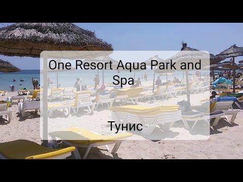 широко используется отель резорт аквапарк тунис последние отзывы 2017 Тальков твоего