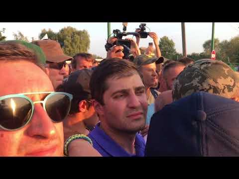 Как сторонники Саакашвили и пограничники вместе гимн Украины пели