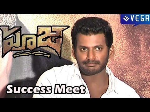 Pooja Movie Success Meet - Vishal,shruti Haasan - Latest Telugu Movie 2014 video