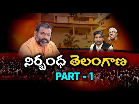 TIME TO ASK | Big Debate On Swami Paripoornananda House Arrest | Attacks On Hindu Dharma | Part-1
