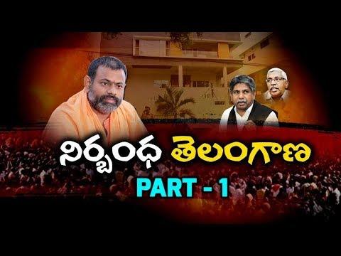 TIME TO ASK | Big Debate On Swami Paripoornananda House Arrest | Attacks On Hindu Dharma | Part-1