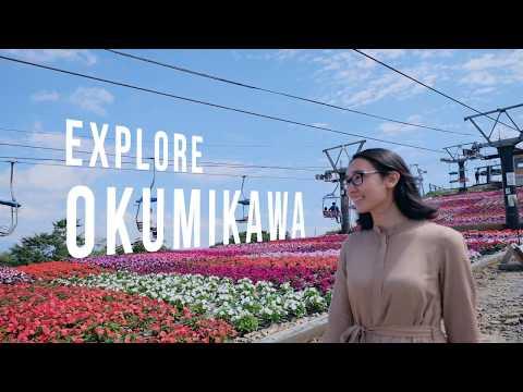 奥三河PR動画「EXPLORE OKUMIKAWA」(日本語)