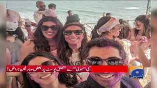 "GEO PAKISTAN – Adakara Anoushey Ashraf Ki ""Holi"" Se Mutaliq Post Par Baaz Saarfeen Naraz!"