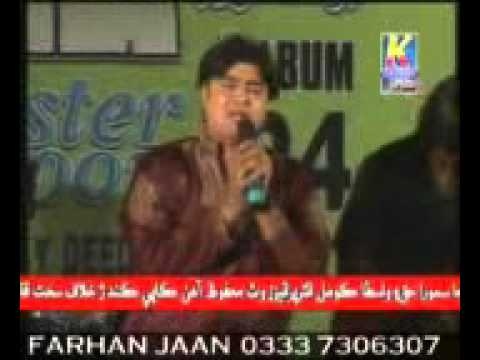 Master Manzoor New Album 2011 video