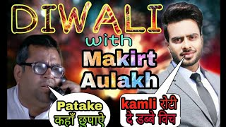 Diwali 2018 Special Funny call with Mankirt Aulakh and Paresh Rawal | funny special video | Dipawali