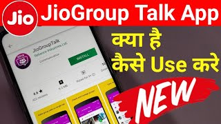 Reliance Jio New App JioGroup Talk App Full Review by IndianJugadTech | HD Voice Conference