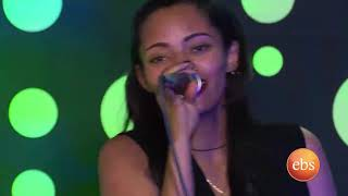 ዳግማዊት ፀሃዬ ፍቅር እንደክራር ሙዚቃዋን በማን ከማን ከመሳይ ጋር /Dagmawit Tsehaye Fiker Enedekerar Live performance