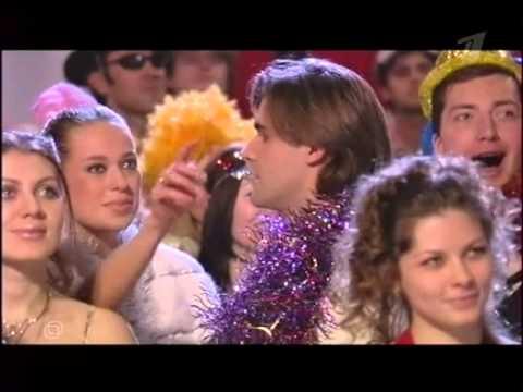 Новогодняя ночь на Первом Канале, 2008.