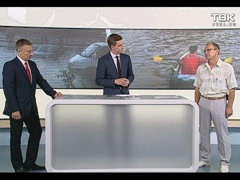 ИНТЕРВЬЮ: С. Волков и И. Цедрик о последствиях сильного дождя