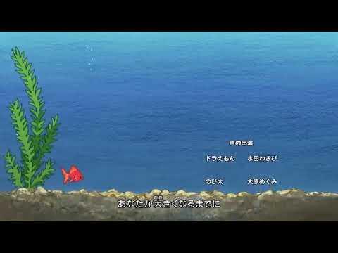 Doremon songs of Nobita the movie of doremon the steel robot thumbnail