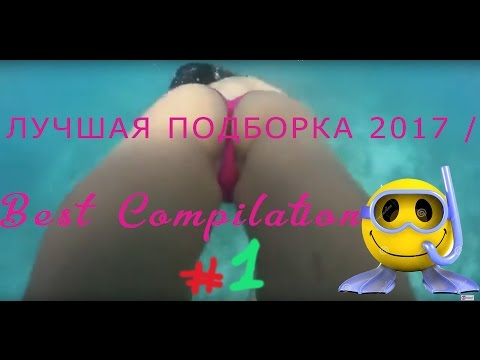 30 минут смеха до слез // 30 minutes of laughter to tears // Collection of Jokes // Приколы 2017