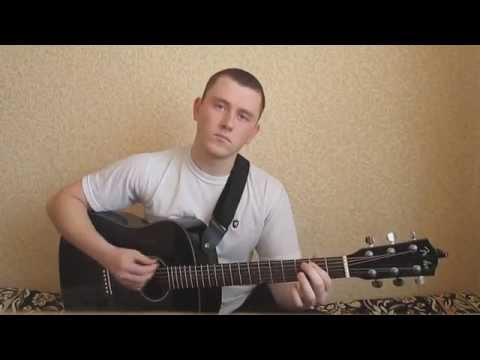 Константин Ступин - Кайф