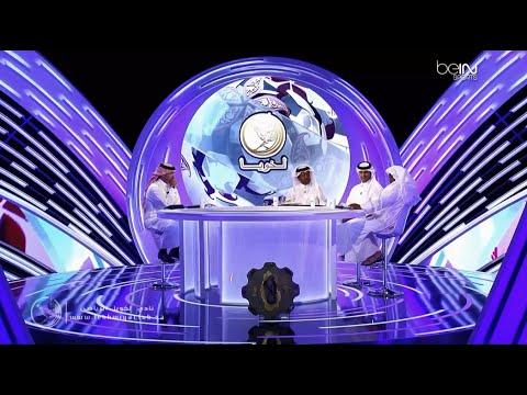 برنامج حصيلة الدوري القطري ( لخويا البطل )