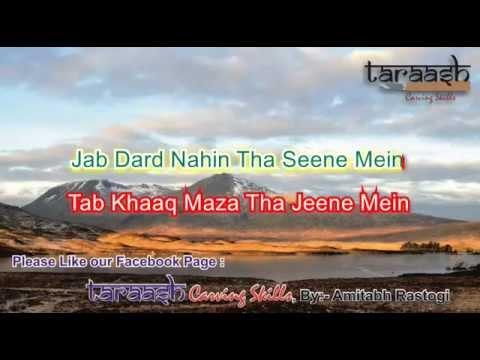 Jab Dard Nahin Tha (Anurodh) Video Karaoke By Amitabh Rastogi...