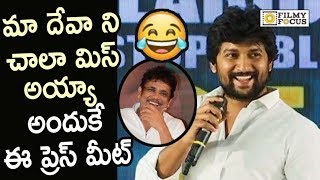 Nani Superb Funny Speech @Devadas Movie Press Meet