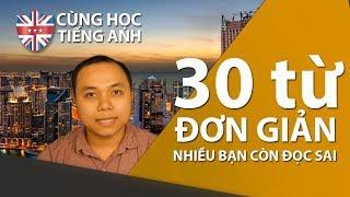 30 từ đơn giản nhưng nhiều người còn đọc sai - Clip phù hợp cho người Việt ở Hải Ngoại