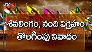 మంథని మంటలు.. పుట్ట మధు వర్సెస్ చందుపట్ల సునీల్ రెడ్డి..! | Political Junction