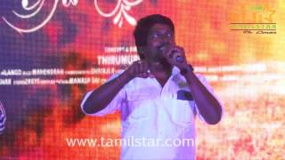 Oru Celluloid Kadhal Audio Launch Part 2