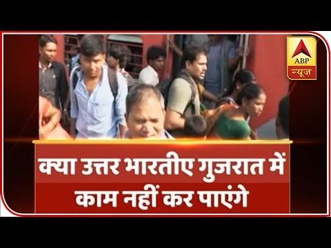 Kaun Jitega 2019: Congress Releases BJP MLA's Instigating Video | ABP News