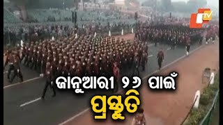 Full dress rehearsal for Republic Day parade held today