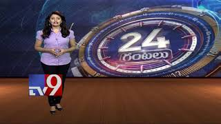 24 Hours 24 News    Top Trending Worldwide News    19-11-2017