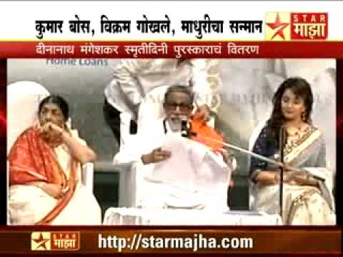 Hon Balasaheb Speech At Mangeshkar Awards Function 24thapril2012 video