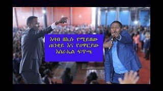 JW TV - Prophet Israel Dansa - AmlekoTube.com