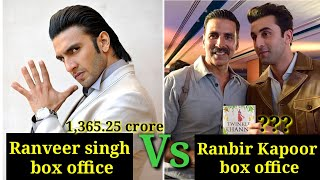 Ranveer Singh Vs Ranbir Kapoor Box Office collection Analysis, Hit Flop movies of Ranbir & Ranveer