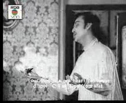Kishore Kumar - Ami Chini Go Chini