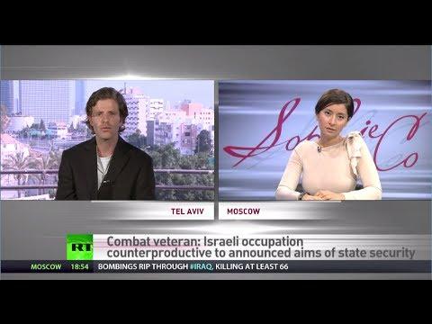 'IDF abusive nature systemic, occupation reality hurts Israel' - Combat veteran