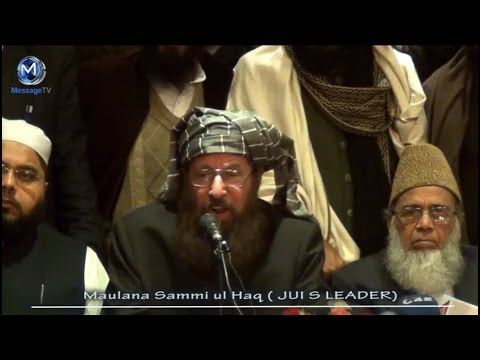 Peace Talks with Pakistani Taliban Conference Lahore 15 Feb 2014 [complete] ٹی ٹی پی اور امن مذاکرات