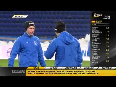 Футбол NEWS от 21.03.2018 (15:40) | Открытая тренировка сборной, футболисты пошли на курсы тренеров