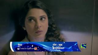 Beyhadh Episode on Monday to Friday @ 9 PM - Promo