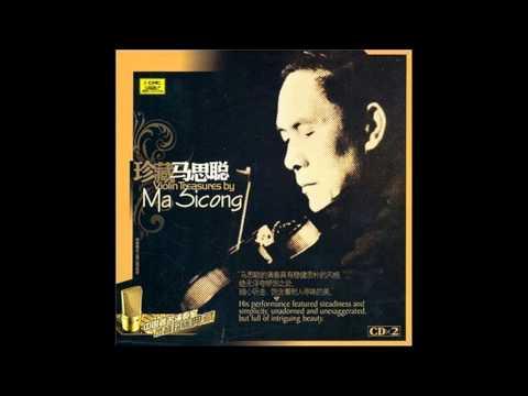 Chinese Music - Violin - 思乡曲《绥远组曲》之二